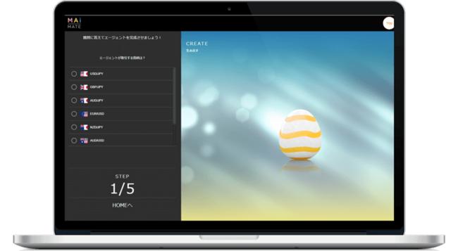 AI作成(通貨ペア選択)画面イメージ