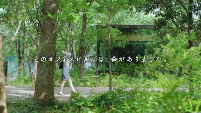 東京 建物 cm 女優