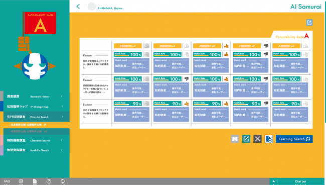 AI Samurai 正規版 クレームチャートイメージ(図中のサムズアップが評価フィードアップUI)