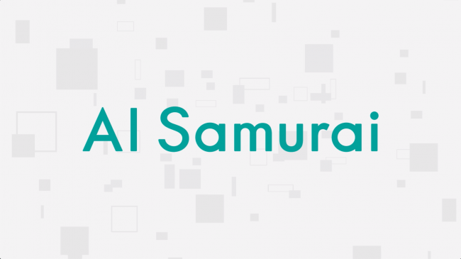 AI Samurai Movie