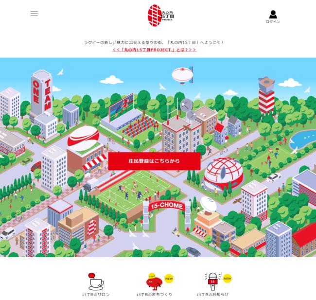 都市開発で生まれた住民・ワーカーコミュニティづくりを育む・伴走したい方募集中!