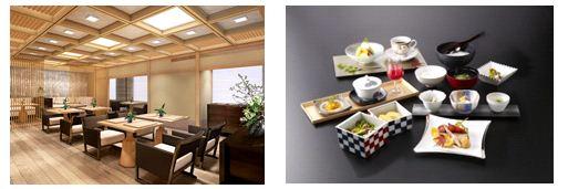「ラウンジ 桜彩」(イメージ)、朝食(イメージ)
