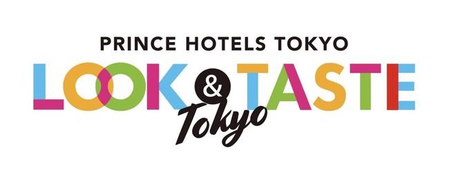 LOOK & TASTE TOKYO キャンペーンロゴ