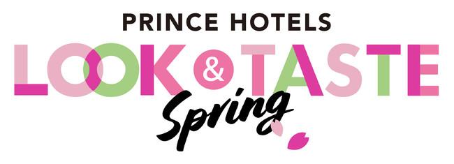 LOOK & TASTE Spring キャンペーン ロゴ