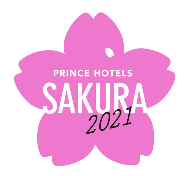 SAKURA 2021 ロゴ