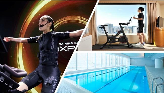 品川プリンスホテル 「Pool & インルームフィットネス~SIXPAD HOME GYM~」