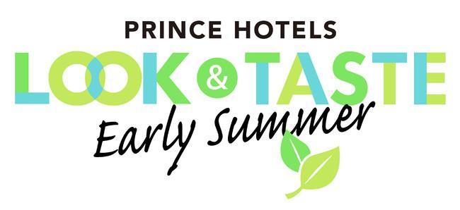 LOOK & TASTE Early Summerキャンペーン