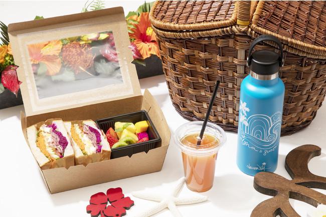 ハワイアンピクニックランチ、ステンレスボトル