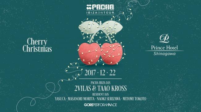 PACHA IBIZA イベント オフィシャルビジュアル