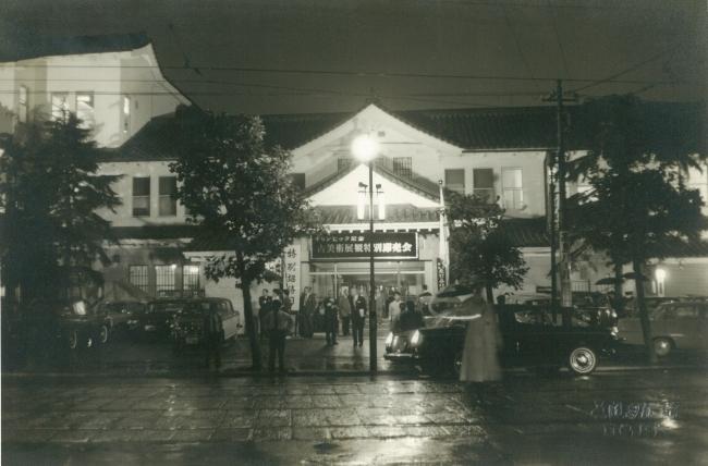 1970年頃の東京美術倶楽部外観