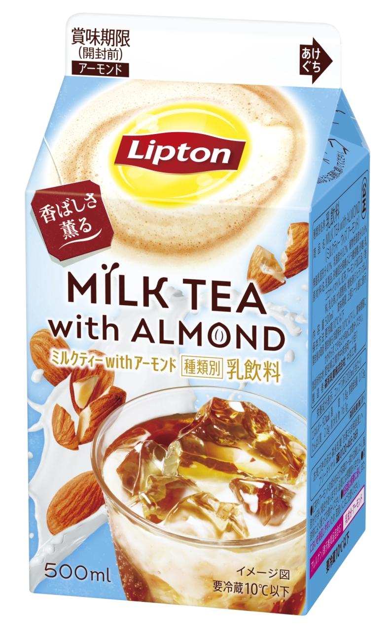 ティー リプトン ミルク