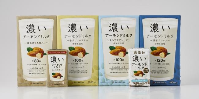 画像前列(=125ml)左から、「ほんのり黒糖入り」、「無添加」(新商品)。後列(=1000ml)左から、 「ほんのり黒糖入り」 、「香ばしロースト」、「まろやかプレーン」、「濃厚プレーン」。