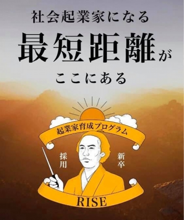 レス ジャパン ボーダー