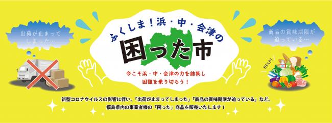 今日 速報 福島 コロナ 県 感染 者
