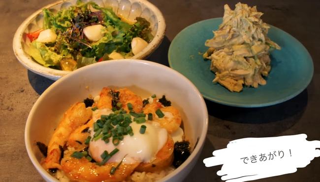 「BONIQ Cooking」で創作した3品