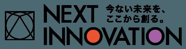 next innovationのロゴ