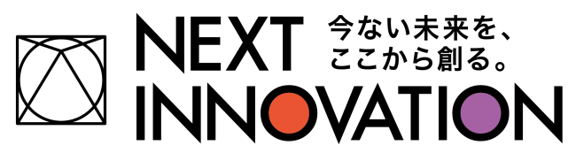 next innovationのロゴ