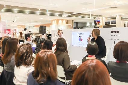 「.Lab(ピリオドラボ)powered by スマルナ~自分の生理を知ろう~」と題したイベントには多くの来場者が集まった