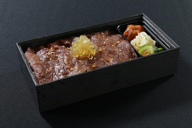 天壇 和牛ロース弁当 (写真は黄金のジュレタレがかかっています)