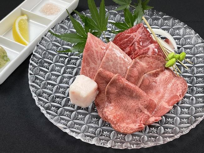 ▲塩焼肉(上タン薄切り、イチボ、和牛三角)