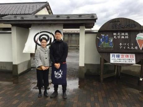 若き蔵人、田中佑樹さんと