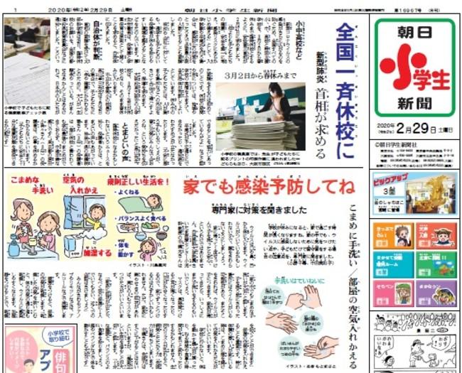 新聞 日 産経 休刊