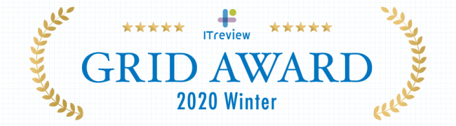 ITreview Grid Awardにて四期連続「Leader」を受賞!クラウド受付システム「RECEPTIONIST」