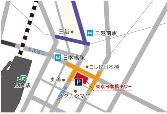 匠大塚、東京日本橋タワーに「匠大塚インテリアサロン」を増床オープン|匠大塚株式会社のプレスリリー