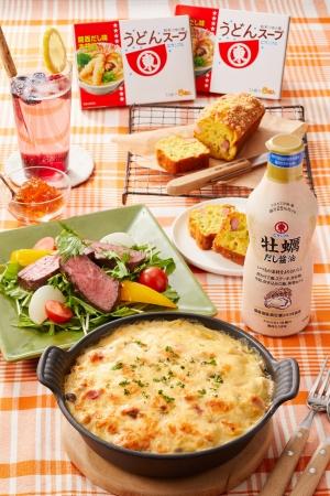 うどん レシピ ヒガシマル スープ