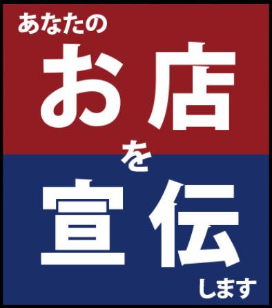 株式会社abc店舗のプレスリリース 最新配信日 2018年11月15日 17時57分