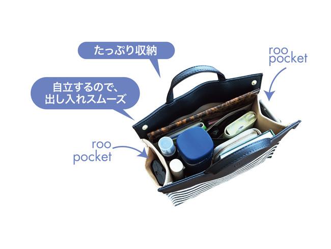 A5ノートやペンケース、お財布はもちろん、スマートフォン、充電器、ポケットWi-Fiなどたっぷり収納。
