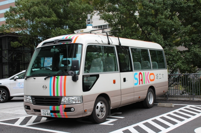 写真:埼玉工業大の自動運転バス