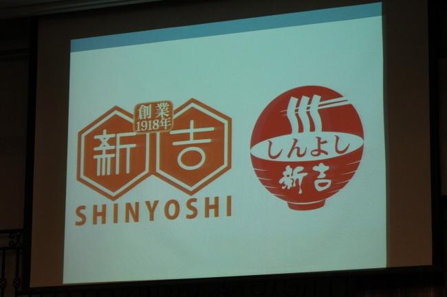 採用された2点の新ロゴデザイン
