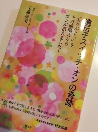 工藤さん書籍