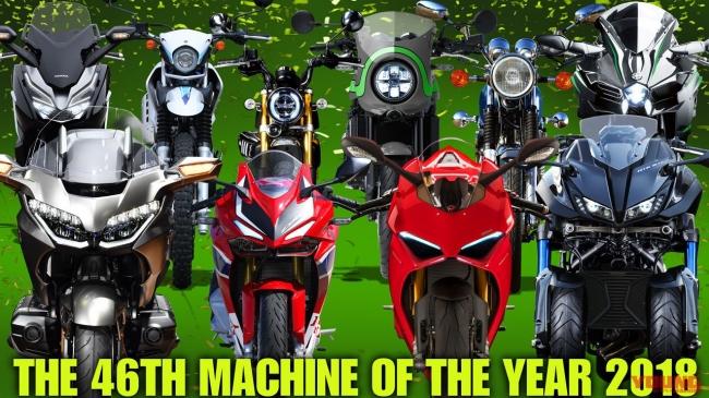 【株式会社 内外出版社】 バイク好き読者の人気投票企画マシ ーン・オブ・ザ・イヤー栄光の1位は果たして…