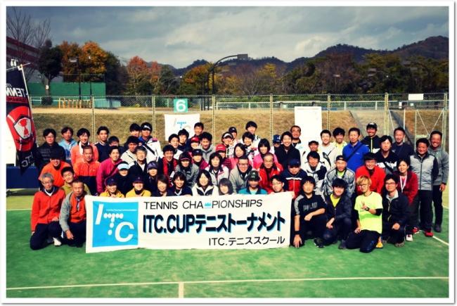 平成最後のITCカップ 第34代グランドチャンピオンが決まる!