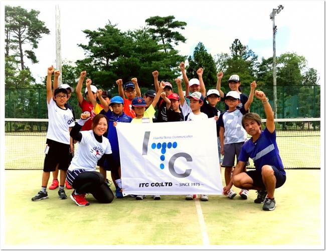 スポーツを通じた身体と心の育成。ITCテニススクールがジュニアプログラム