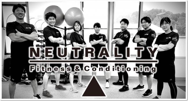 コアフィールド www.neutralityfit.com