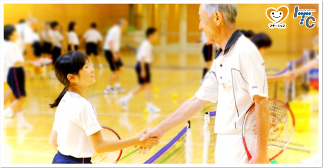ITCテニススクールは「公益社団法人 マナーキッズプロジェクト」を応援しています。