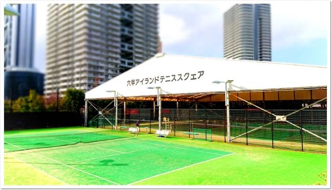 神戸の海上都市『六甲アイランド』にITCテニススクールがオープン!