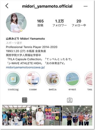 (公式インスタグラム @midori_yamamoto.official)