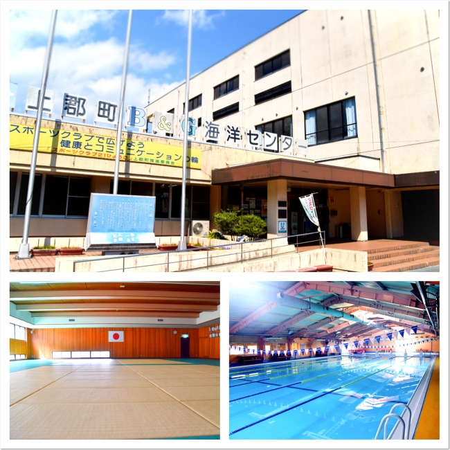 上郡町スポーツセンター