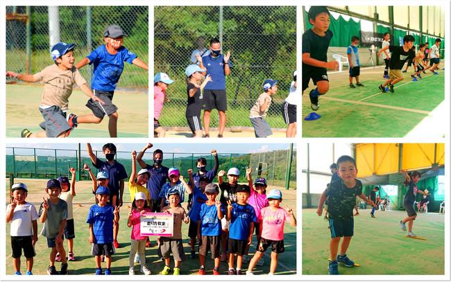 子どもたちの秘めた能力を引き出す魔法のレッスンを、テニスコートで開催!