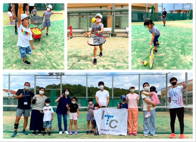 恒例親子テニス体験会。ITCはファミリースポーツを応援しています!