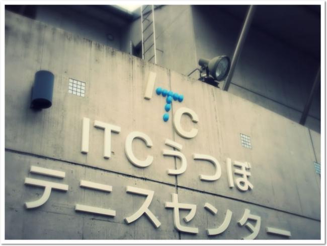 平成29年9月1日、  「ITC靱テニスセンター」としての新たなスタート!