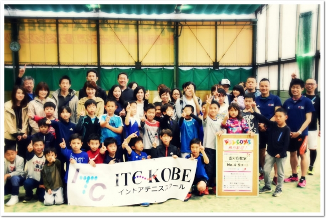 ITC KOBE × T&F.net KOBE 初のコラボレーション企画「走り方教室」は好評のうちに終了
