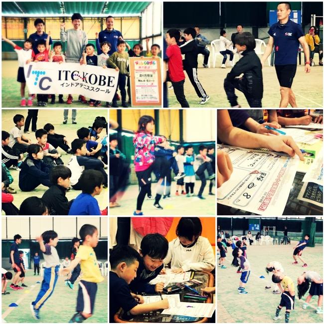 ITC KOBE × T&F.net KOBE 初のコラボレーション企画「走り方教室」