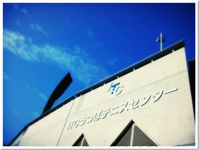西日本テニスの聖地はITC靱テニスセンターとしてスタートしました。
