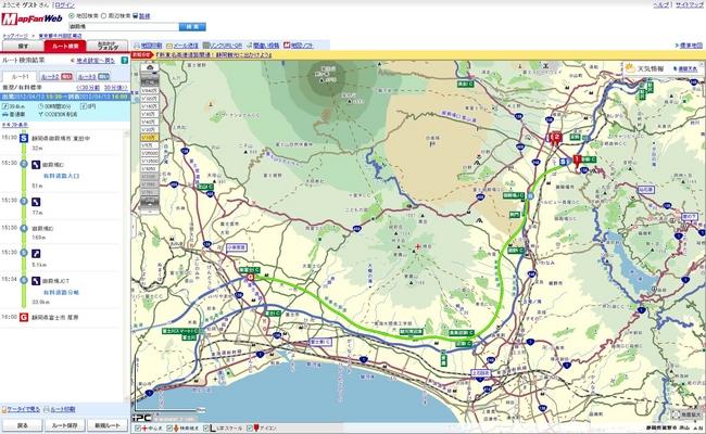 mapfan 地図 データ