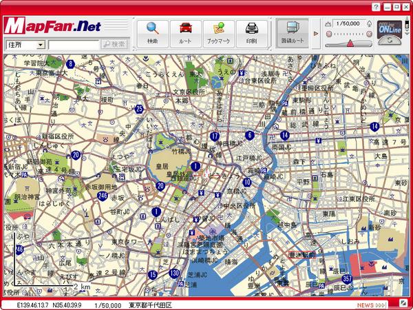 mapfan 地図 データ ダウンロード